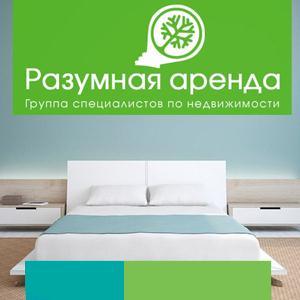 Аренда квартир и офисов Байкала