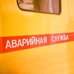 Аварийные службы Байкала