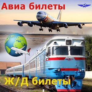 Авиа- и ж/д билеты Байкала