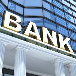Банки Байкала