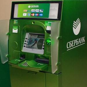 Банкоматы Байкала