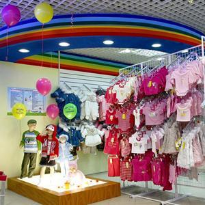 Детские магазины Байкала