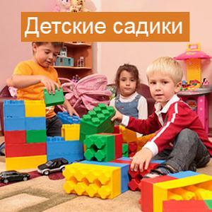 Детские сады Байкала