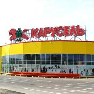 Гипермаркеты Байкала