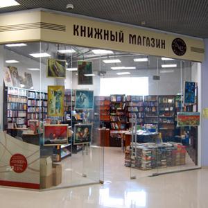 Книжные магазины Байкала