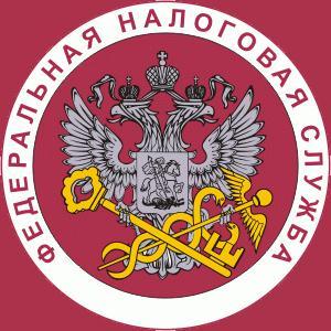 Налоговые инспекции, службы Байкала