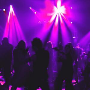 Ночные клубы Байкала
