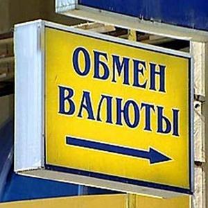 Обмен валют Байкала