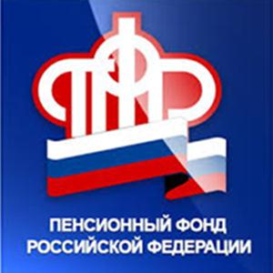 Пенсионные фонды Байкала