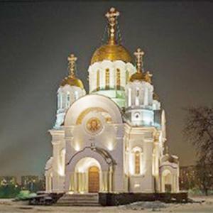 Религиозные учреждения Байкала