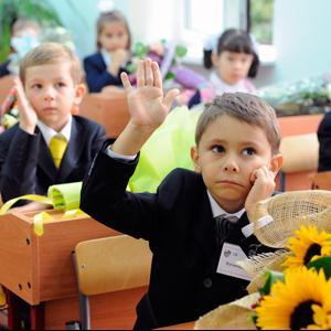 Школы Байкала