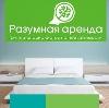 Аренда квартир и офисов в Байкале