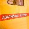 Аварийные службы в Байкале