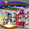 Детские магазины в Байкале