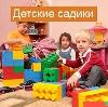 Детские сады в Байкале