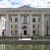 Дворцы и дома культуры в Байкале