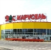 Гипермаркеты в Байкале