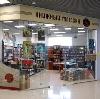 Книжные магазины в Байкале
