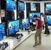 Магазины электроники в Байкале