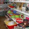 Магазины хозтоваров в Байкале