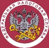 Налоговые инспекции, службы в Байкале
