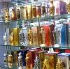 Парфюмерные магазины в Байкале