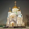 Религиозные учреждения в Байкале