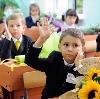Школы в Байкале