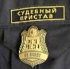Судебные приставы в Байкале