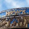Зоопарки в Байкале