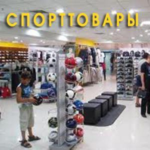 Спортивные магазины Байкала