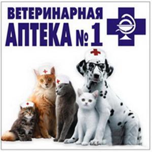 Ветеринарные аптеки Байкала